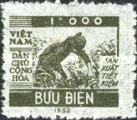 [Official Stamps - Value in Rice, Typ A1]