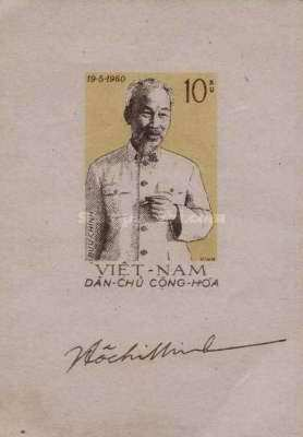 [The 70th Anniversary of the Birth of President Ho Chi Minh, 1890-1969, Typ ]