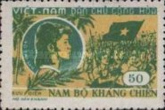 [The 13th Anniversary of South Vietnam Resistance Movement, Typ AE]