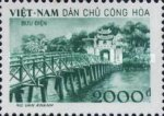 [Jade Temple and the Huc Bridge, Hanoi, Typ AI1]