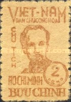 [The 59th Anniversary of the Birth of President Ho Chi Minh, Typ B1]