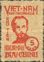 [The 59th Anniversary of the Birth of President Ho Chi Minh, Typ B3]