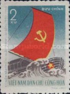 [The 30th Anniversary of Communist Party of Indochina, Typ BB]