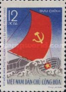 [The 30th Anniversary of Communist Party of Indochina, Typ BB1]