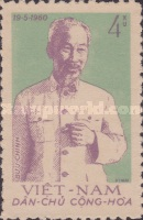 [The 70th Anniversary of the Birth of President Ho Chi Minh, 1890-1969, Typ BN]