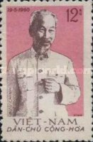 [The 70th Anniversary of the Birth of President Ho Chi Minh, 1890-1969, Typ BN1]