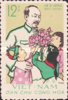 [The 70th Anniversary of the Birth of President Ho Chi Minh, 1890-1969, Typ BO]