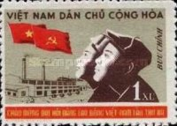 [The 3rd Vietnam Workers' Party Congress, type BU]