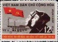[The 3rd Vietnam Workers' Party Congress, type BU1]