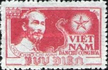 [Ho Chi Minh & Map of Vietnam - Thin White Paper, Typ C8]