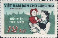 [National Savings Campaign, type CM1]