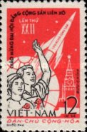 [The 22nd Communist Party Congress, Moscow, type CS]