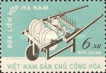 [Mechanization of Agriculture, Typ DX]