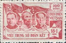 [Vietnam, China & USSR Friendship Month, Typ E]