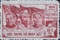 [Vietnam, China & USSR Friendship Month, Typ E1]