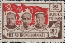 [Vietnam, China & USSR Friendship Month, Typ F]