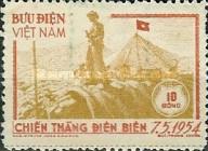 [Victory at Dien Bien Phu, type G]