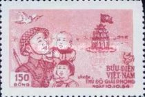 [Liberation of the Capital Hanoi, Typ K2]