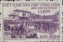[Return of Government to Hanoi, Typ N]
