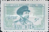 [The 1st Anniversary of the Death of Tron Dang Ninh, 1910-1955, type O]