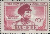 [The 1st Anniversary of the Death of Tron Dang Ninh, 1910-1955, type O1]