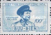 [The 1st Anniversary of the Death of Tron Dang Ninh, 1910-1955, type O3]