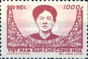 [The 5th Anniversary of the Death of Guerilla Fighter Mac-Thi-Buoi, 1927-1951, type P]
