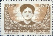 [The 5th Anniversary of the Death of Guerilla Fighter Mac-Thi-Buoi, 1927-1951, type P1]