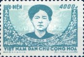 [The 5th Anniversary of the Death of Guerilla Fighter Mac-Thi-Buoi, 1927-1951, type P2]