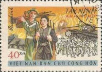 [Victories of the National Liberation Front in South Vietnam, Typ QL]