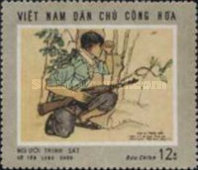 [South Vietnam - Land and People - Contemporary Paintings, Typ QV]