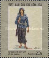 [South Vietnam - Land and People - Contemporary Paintings, Typ QW]