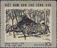 [South Vietnam - Land and People - Contemporary Paintings, Typ QX]