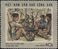 [South Vietnam - Land and People - Contemporary Paintings, Typ QY]