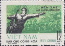 [Victorious Spring Offensive in 1968 of the National Liberation Front in South Vietnam, Typ RA1]
