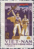 [Victorious Spring Offensive in 1968 of the National Liberation Front in South Vietnam, Typ RC]