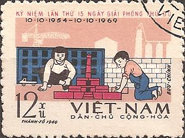 [The 15th Anniversary of Liberation of Hanoi, Typ RE]