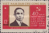 [The 40th Anniversary of Vietnamese Workers' Party, Typ RN]