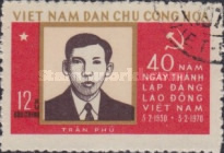 [The 40th Anniversary of Vietnamese Workers' Party, Typ RO]