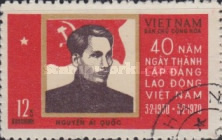 [The 40th Anniversary of Vietnamese Workers' Party, Typ RQ]
