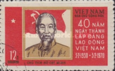 [The 40th Anniversary of Vietnamese Workers' Party, Typ RR]