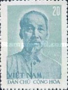 [The 67th Anniversary of the Birth of President Ho Chi Minh, 1890-1969, type S]