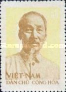 [The 67th Anniversary of the Birth of President Ho Chi Minh, 1890-1969, type S1]