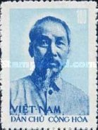 [The 67th Anniversary of the Birth of President Ho Chi Minh, 1890-1969, type S2]