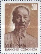 [The 67th Anniversary of the Birth of President Ho Chi Minh, 1890-1969, type S3]