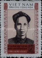[The 80th Anniversary of the Birth of Ho Chi Minh, 1890-1969, Typ SG]