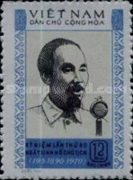 [The 80th Anniversary of the Birth of Ho Chi Minh, 1890-1969, Typ SH]