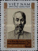 [The 80th Anniversary of the Birth of Ho Chi Minh, 1890-1969, Typ SI]