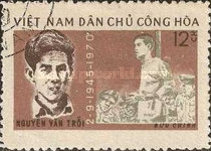 [The 25th Anniversary of Democratic Republic of Vietnam, Typ SW]