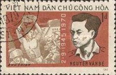 [The 25th Anniversary of Democratic Republic of Vietnam, Typ SZ]